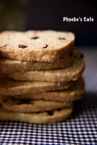 간단 재료 초 간단 베이킹, 아이스 박스 쿠키
