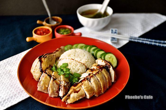 하이난 치킨 라이스, 싱가폴 국민 음식