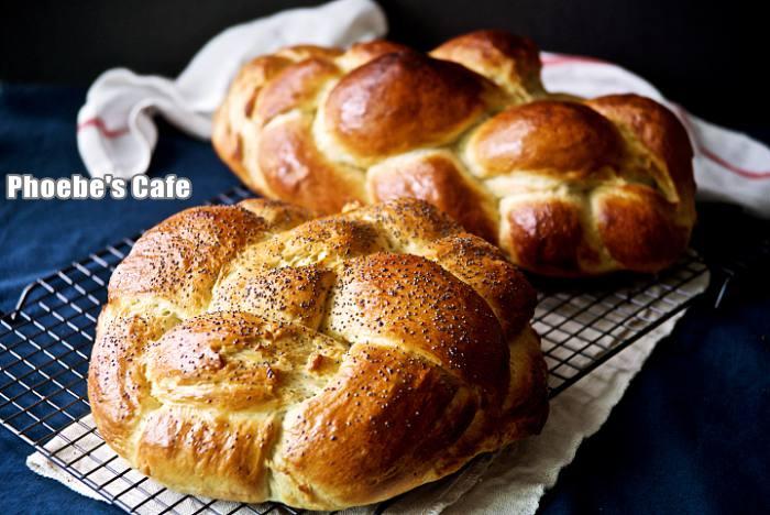 나의 사랑 할라 빵 만들기